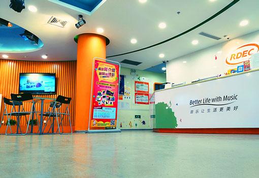 上海杨浦区罗兰数字音乐进修学校(浦东塘桥校区)