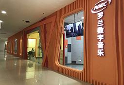 上海江桥校区
