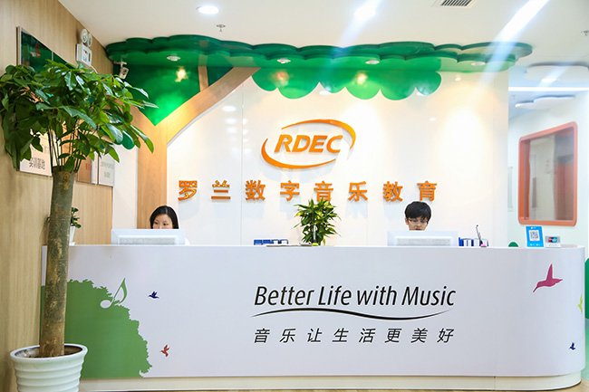 上海杨浦区罗兰数字音乐进修学校(四川北路校区)